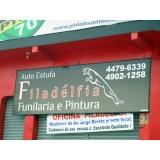 instalação de painel de lona para fachada de lojas na Santa Cecília
